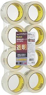 小さくてコンパクト 3Mスコッチガムテープパッキングテープミディアムおよびライト48mmx 50m8ロールパック3138PN