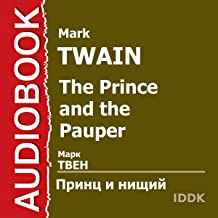 the prince and the pauper audio