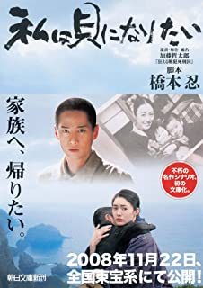 10 Mejor Watashi Wa Kai Ni Naritai de 2020 – Mejor valorados y revisados