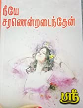 Amazon in: Kindle Unlimited Eligible: Tamil eBooks