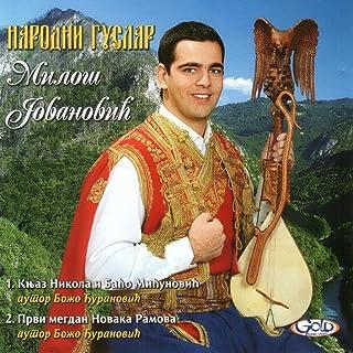 Knjaz Nikola I Baco Micunovic