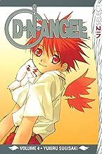 D・N・ANGEL, Vol. 4