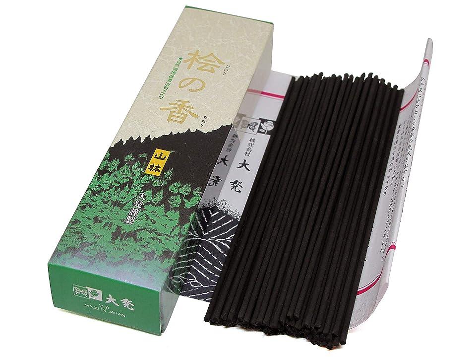 ディスコ農村百年大和香 ひのきかお香 香スティック ひのきかぼりサリン 低煙タイプ 小型 79本入 日本製