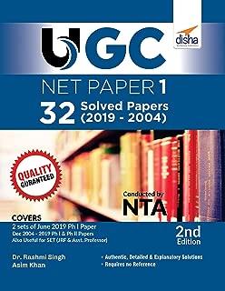 Best ugc net paper 1 ebook Reviews