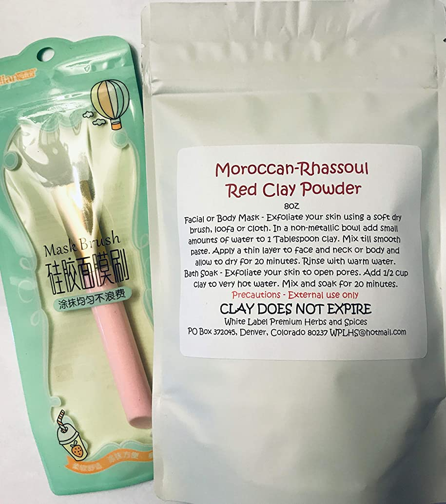 Moroccan Rhassoul Red Clay 8oz ~ Silken Very Fine Powder ~ White Label Premium Herbs and Spices ~ Pure no additives or preservatives ~