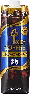 Key Coffee Ice Coffee Drink Pack (Low Sugar), 1L