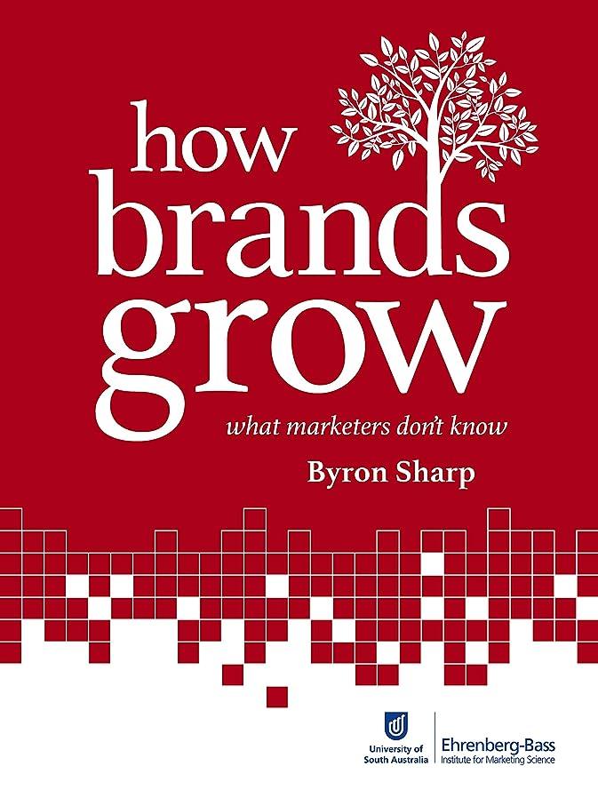 同志フィードオン橋How Brands Grow: What Marketers Don't Know (English Edition)