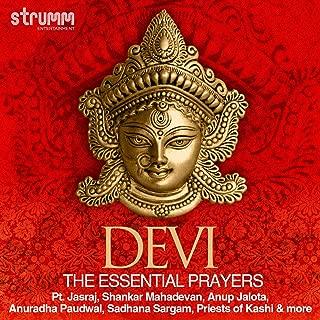 Jai Vaishnavi Mata - Vaishno Devi Aarti