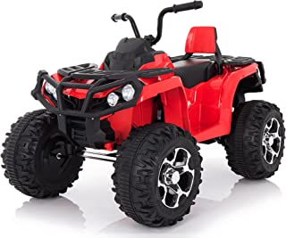 Wonderlanes 12V Ride Adventure ATV in Red, Battery Powered Toys, Red, Black, Silver, 45.3 x 28 x 29.5