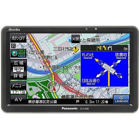 パナソニック ポータブルカーナビ ゴリラ CN-G700D 7インチ ワンセグ SSD16GB バッテリー内蔵 PND 2016年モデル