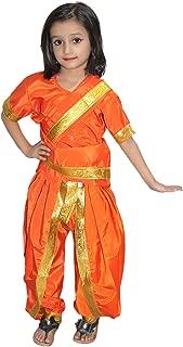 marathi costume for fancy dress