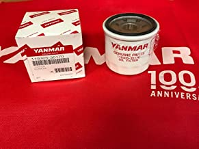 Yanmar 119305-35151 Oil Filter 119305-35170 Genuine OEM