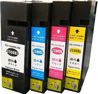 【純正品同様全色顔料系インク】キヤノン PGI-2300 増量タイプ 4色セット DAIMARU