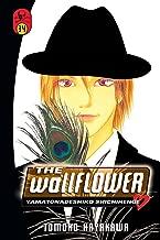 The Wallflower 34