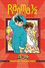 Best ranma 1 2 volume 1 Reviews