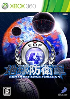 Earth Defense Forces 4 (EDF 4)[Japan Import]