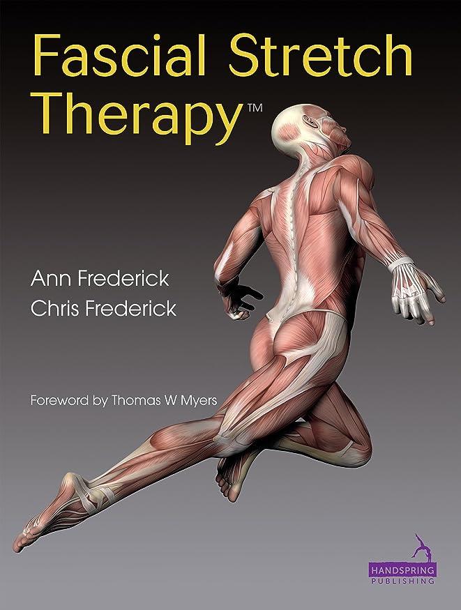 テクトニックうぬぼれ反映するFascial Stretch Therapy? (English Edition)
