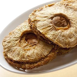 ドライパイナップル(コスタリカ産)1kg 無添加 ドライパイン