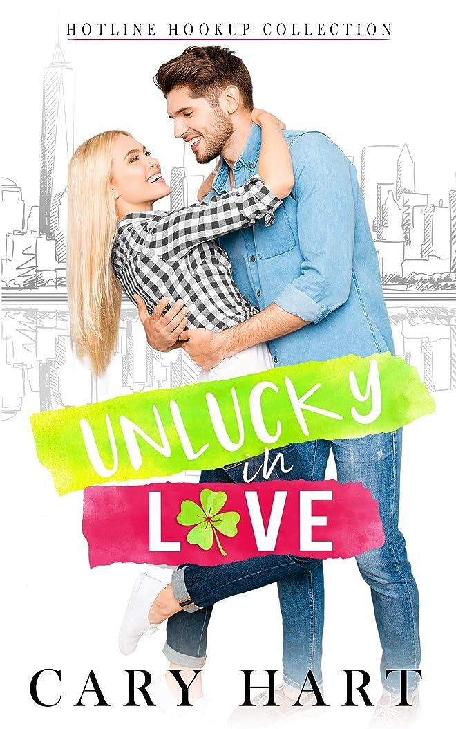 フレットフリル打ち上げるUnLucky in Love: A Friends to Lovers Romance (Hotline Hookup Book 1) (English Edition)
