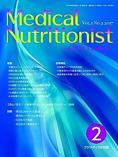 Medical Nutritionist of PEN Leaders Vol.1 No.2