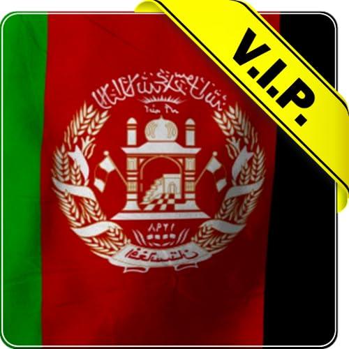 Afghanistan Fahne