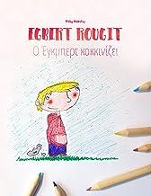"""Egbert rougit/Ο Έγκμπερτ κοκκινίζει: Un livre d'images pour les enfants (Edition bilingue français-grec) (""""Egbert rougit""""..."""