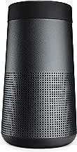 Bose SoundLink Revolve Portable Bluetooth 360 Speaker, Triple Black (Renewed)
