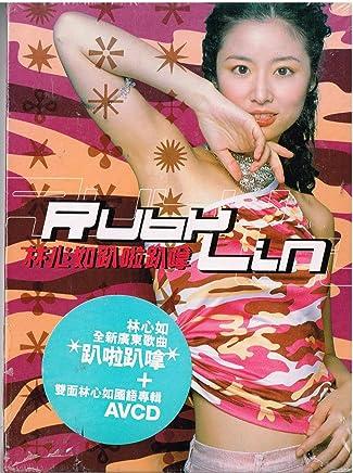 Amazon.com: Ruby Lin