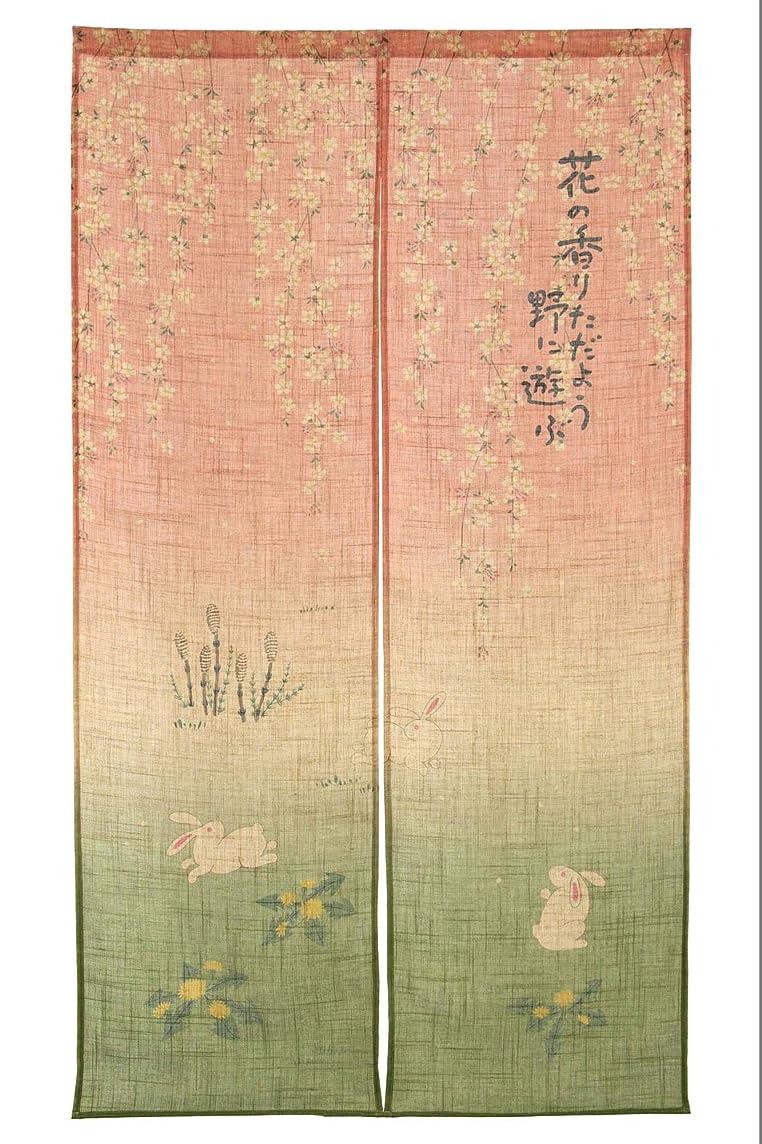旋回シーサイドインスタンスnarumikk のれん 暖簾 四季の桜 14-250