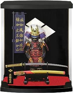 MEISTER JAPAN Authentic Samurai Figure/Figurine: Armor Series#05- Takeda Shingen [Toy]
