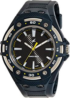 Fastrack Analog Silver Dial Men's Watch-NK9332PP06