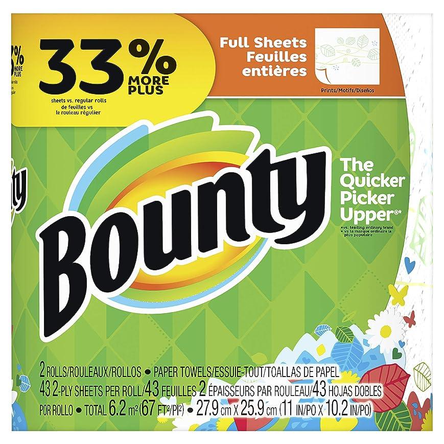 たくさんの共同選択温度計Bounty(バウンティ) ペーパータオル プリント 2ロール(43カット)
