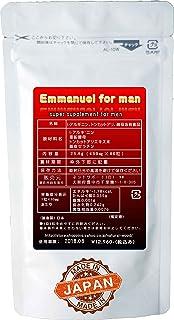 ナチュラルッド エマニエル・フォー・マン 男性用サプリメント (30日分)