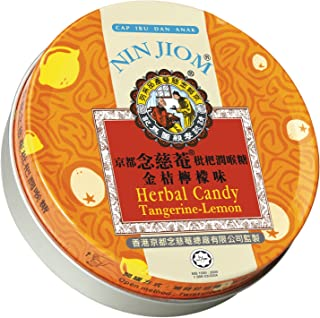 Nin Jiom Tangerine Lemon Candy, 24 ct