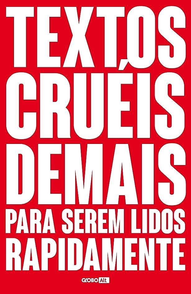 オッズ腐った環境保護主義者Textos cruéis demais para serem lidos rapidamente (TCD Livro 1) (Portuguese Edition)