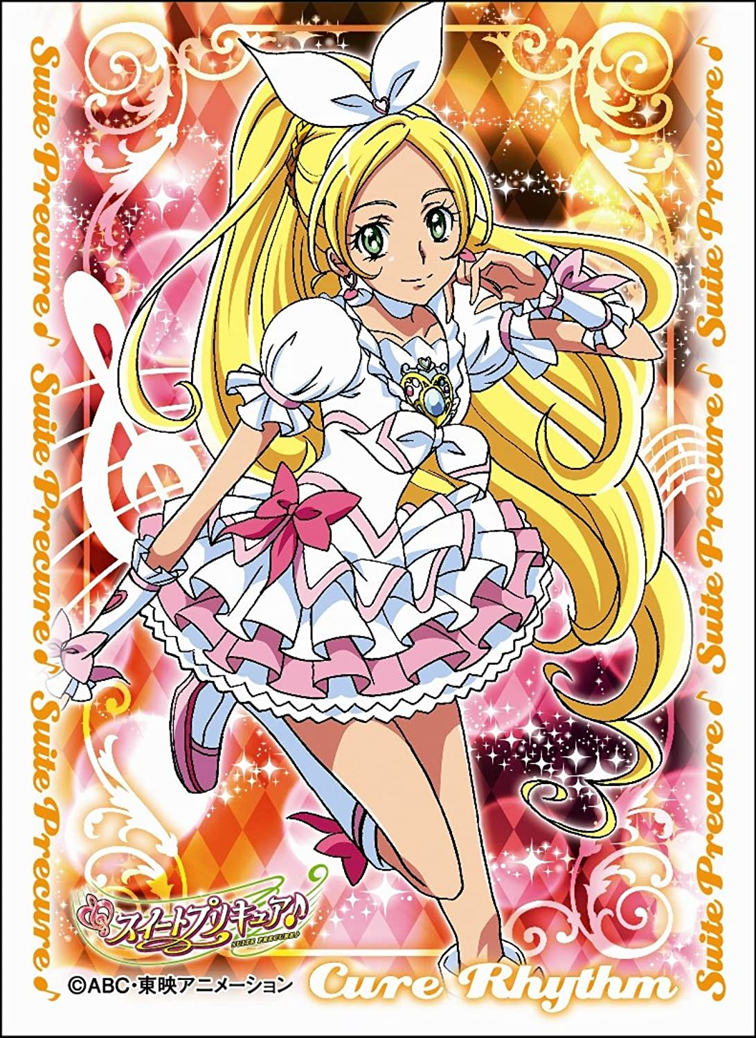 Chara Sleeve Collection Suite Pretty Cure Cure Rhythm (No.041)