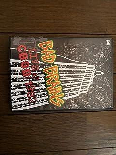 ライブ・アット・CBGB・1982 [DVD]