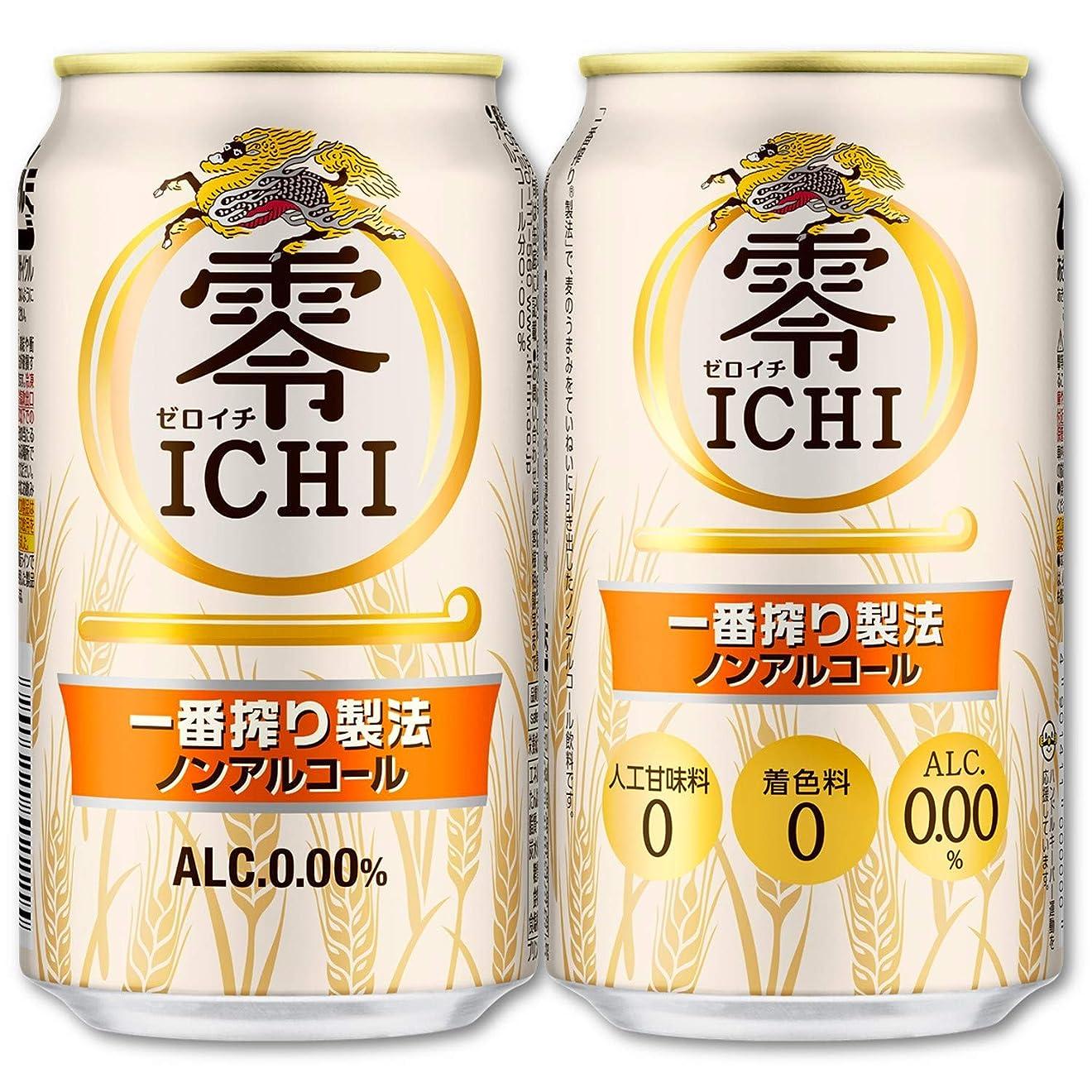 サイレントストラップ便利さキリン 零ICHI ノンアルコール?ビールテイスト飲料 350ml×24本 [ ノンアルコール ]