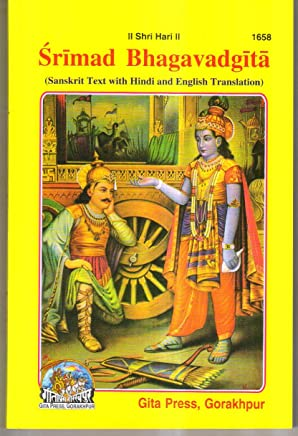 Amazon in: the bhagwat gita - LOWEST PRICE OFFER 9458512100