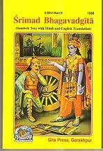 Amazon in: Gita Press: Books