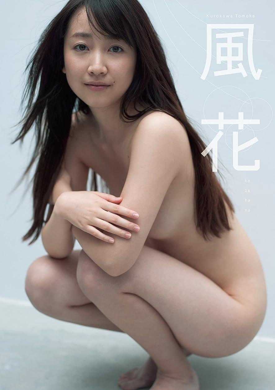 服を片付ける数日の出黒川智花写真集「風花」 週プレ PHOTO BOOK