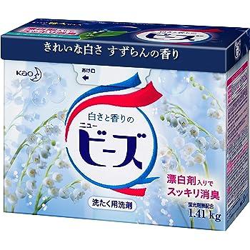 【大容量】ニュービーズ 洗濯洗剤 粉末 1.41kg