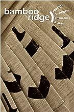 الخيزران Ridge رقم 110(journal من هاواي literature الفنون &)