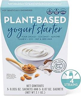 Plant Based Dairy Free Vegan Yogurt Culture - 5 Quart Pack - Recipe Booklet Included