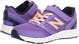 New Balance Kids - KA455v1 (Little Kid/Big Kid)