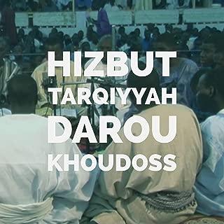Salaatu Rahimin (Magal '16) [Hizbut Tarqiyyah Darou Khoudoss]