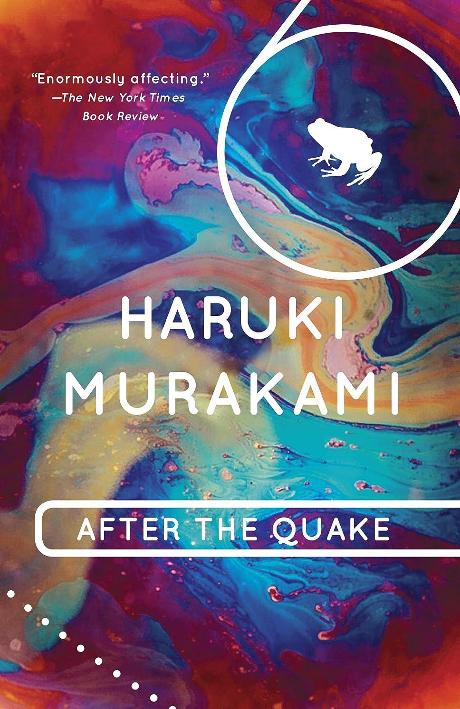 割り当て批判的残基After the Quake: Stories (Vintage International) (English Edition)