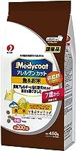 メディコート アレルゲンカット 魚&お米 低脂肪ライトタイプ 7歳から 高齢犬用 450g(225g×2袋)