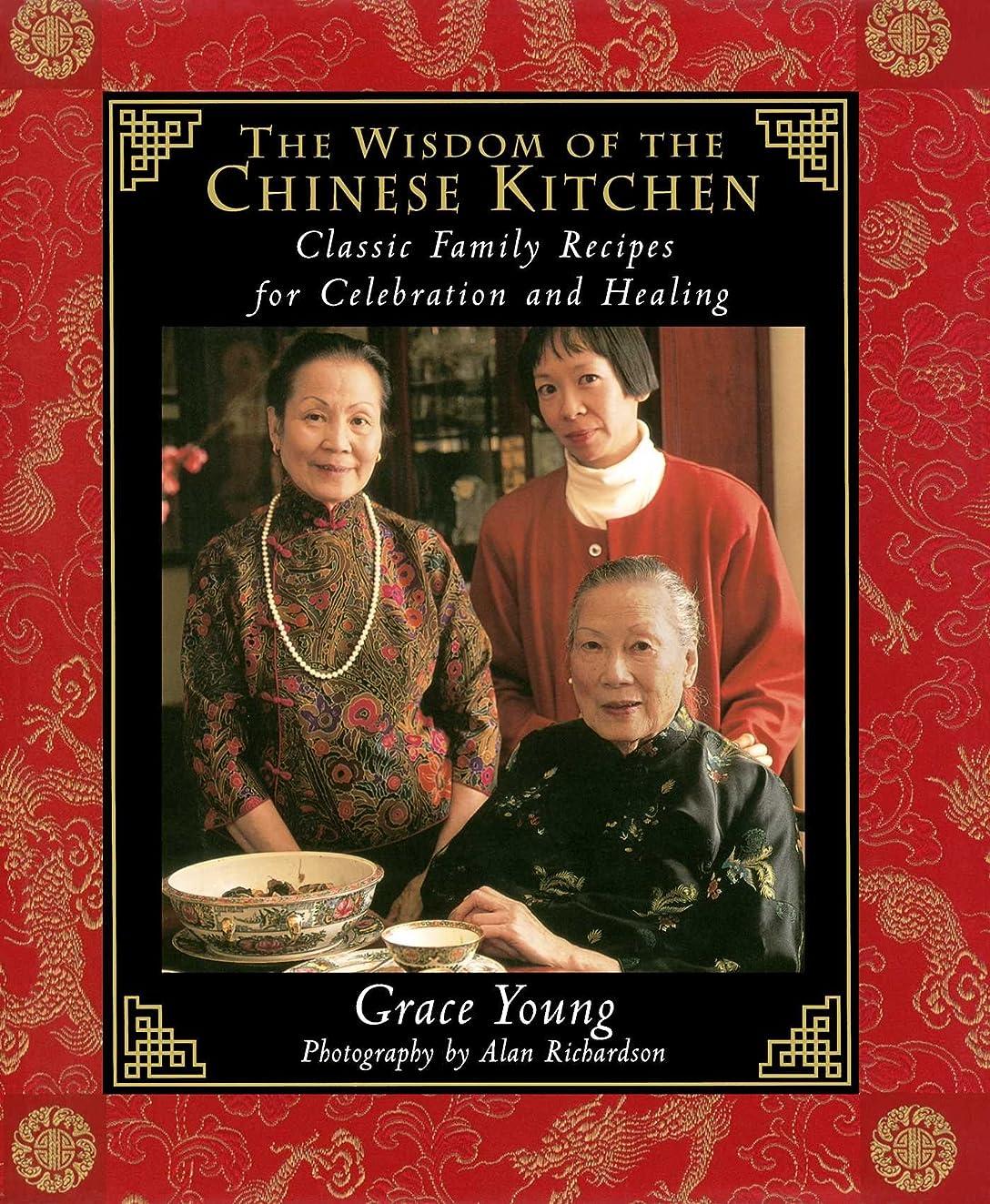 タイトル気球送ったThe Wisdom of the Chinese Kitchen: Classic Family Recipes for Celebration and Healing (English Edition)