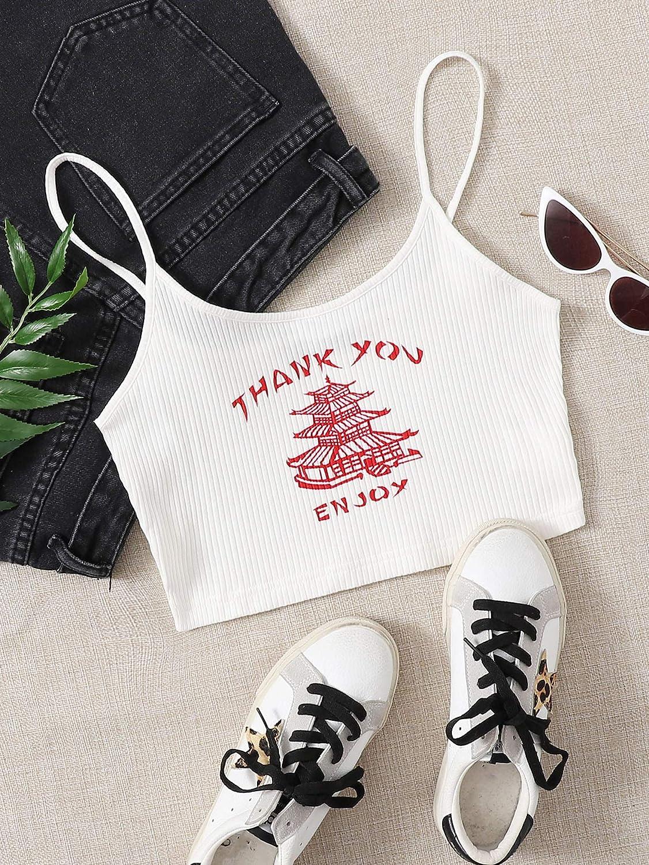 Floerns Women's Sleeveless Camisole Letter Print Vest Cami Crop Tank Top